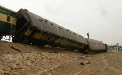 کالاباغ میں خوشحال خان ایکسپریس پٹڑی سے اتر گئی،15 مسافر زخمی