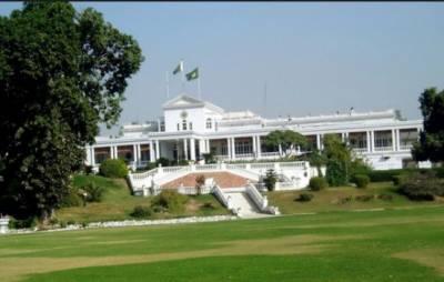 گورنر ہاﺅس پنجاب کو عوام کیلئے کھول دیا گیا