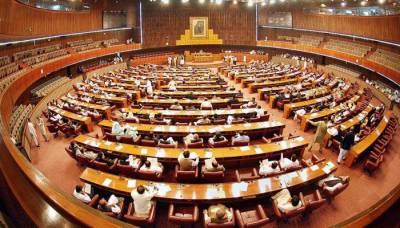 پارلیمنٹ کا مشترکہ اجلاس آج ہوگا، صدر عارف علوی پہلا خطاب کریں گے