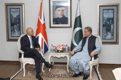 شاہ محمود قریشی سے برطانوی وزیر داخلہ کی ملاقات، اہم امور پر تبادلہ خیال
