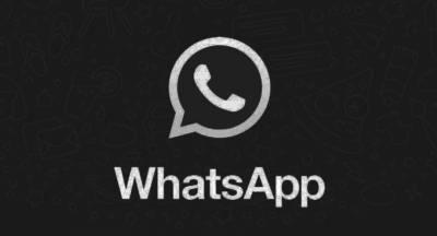 واٹس ایپ کا صارفین کیلئے 'ڈارک موڈ' لانے کا فیصلہ