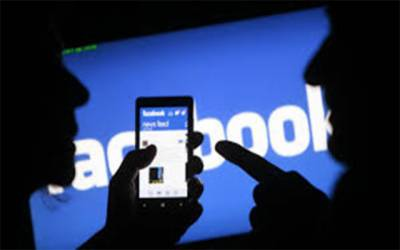 فیس بک پر ڈیٹا کی چوری ، بھارتی ایجنسی سی بی آئی نے عالمی آرگنائزیشنز سے رابطہ کر لیا