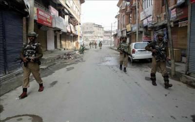 مقبوضہ کشمیر میں بھارتی فوج کی بربریت جاری ، کشمیری سڑکوں پر نکل آئے ، شٹر ڈائون