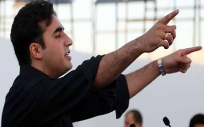 انتخابات میں دھاندلی کی تحقیقات ، پیپلزپارٹی نے حکومت کو کل تک کی ڈیڈ لائن دے دی