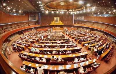 وفاقی حکومت قومی اسمبلی میں منی بجٹ آج پیش کرے گی