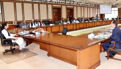 وفاقی کابینہ نے منی بجٹ تجاویز کی منظوری دے دی