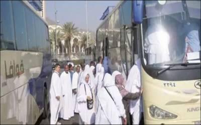 سعودی حکومت نے پاکستانی عمرہ زائرین کیلئے خوشخبری کا اعلان کر دیا