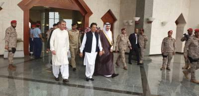 وزیراعظم عمران خان دو روزہ دورے پر سعودی عرب پہنچ گئے