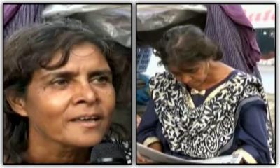 لاہور کی سڑکوں پر بھیک مانگتی خاتون کی حقیقت جان کر آنکھیں نم ہو جائیں گی
