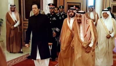 وزیراعظم عمران خان کی سعودی فرماں روا شاہ سلمان سے ملاقات