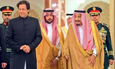 سعودی فرمانروااور ولی عہد نے پہلی دفعہ پاکستان کے دورہ کی دعوت قبول کر لی
