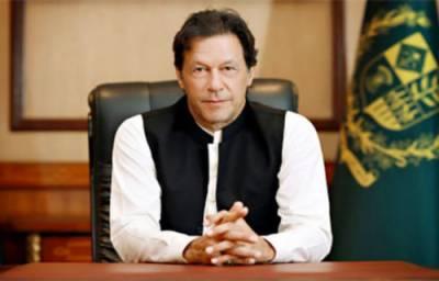 وزیراعظم عمران خان نے سعودی عرب میں پاکستانیوں کے لیے ویزا فیس کے حوالے سے اہم ترین قدم اٹھالیا