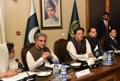 عمران خان کی زیرصدارت بنی گالہ میں پارٹی اجلاس، غیر ملکی دورے پر اطمینان کا اظہار