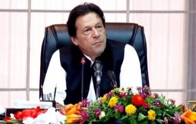 نواز شریف کی سزا معطلی، عدالتی فیصلے کا احترام کرتے ہیں، عمران خان