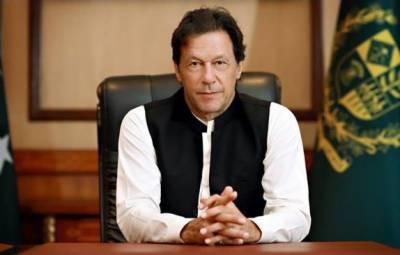 وزیراعظم عمران خان نے مشترکہ مفادات کونسل کا اجلاس پیرکو طلب کر لیا