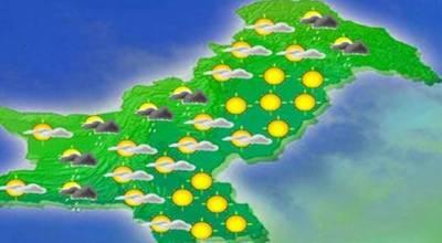 آئندہ چوبیس گھنٹوں کے دوران ملک کے بیشتر علاقوں میں موسم خشک رہے گا ، محکمہ موسمیات