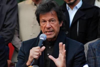 این اے 95 میانوالی سے عمران خان کی کامیابی چیلنج