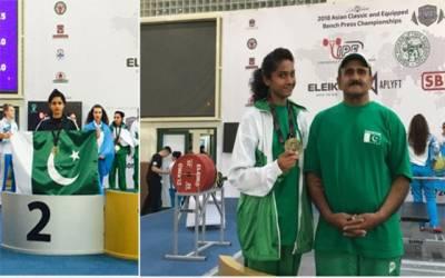 پاور لفٹ ایشین چیمپئن شپ، پاکستانی خاتون کھلاڑی نے اعزاز اپنے نام کرلیا