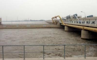 بھارت دریائے راوی اور ستلج میں آج پانی چھوڑ سکتا ہے:ایف ایف ڈی