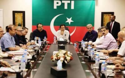 وزیراعظم لاہور پہنچ گئے، پی ٹی آئی حکومت کا مقامی حکومتوں کا نیا نظام لانے کا فیصلہ