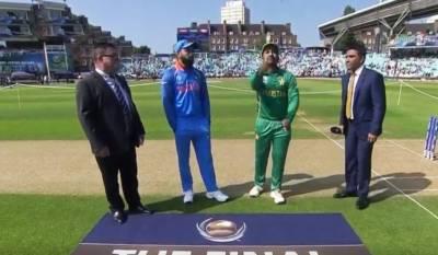 ایشیا کپ : پاکستان کا بھارت کے خلاف ٹاس جیت کر بیٹنگ کا فیصلہ