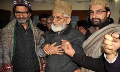 بھارت نے علاقے میں امن کا ایک اور موقع ضائع کر دیا، حریت رہنما