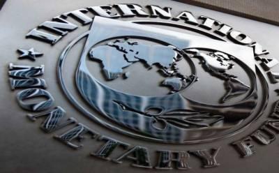آئی ایم ایف کا وفد 27 ستمبر کو پاکستان آئے گا