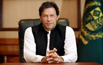 حکومت نے 2سے 4مرلے کے گھر دینے کا فیصلہ کر لیا،قیمت 8 سے 12 لاکھ روپے