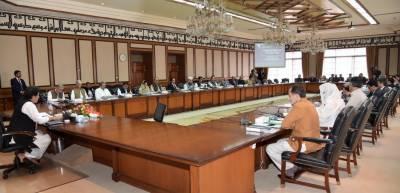 وزیراعظم کی زیر صدارت اجلاس،نیکٹا کے بطور ادارہ کردار اور کام سے متعلق جائزہ کمیٹی قائم کرنے کا فیصلہ