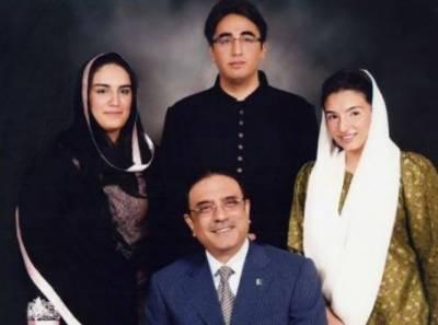 سابق صدر آصف زرداری اور ان کے بچوں کے اثاثہ جات کی تفصیلات سپریم کورٹ نے طلب کرلیں