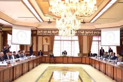 وزیراعظم نے نیکٹا کو مزید بہتر بنانے کیلئے کمیٹی تشکیل دیدی