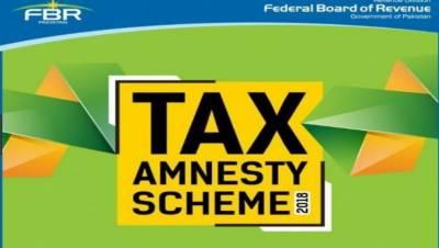 ایمنسٹی اسکیم میں ظاہر کردہ 300 ارب کے اثاثوں پر رعایتی ٹیکس ادا نہ ہوسکا