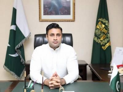 وزیراعظم کے معاون خصوصی زلفی بخاری کی تقرری چیلنج