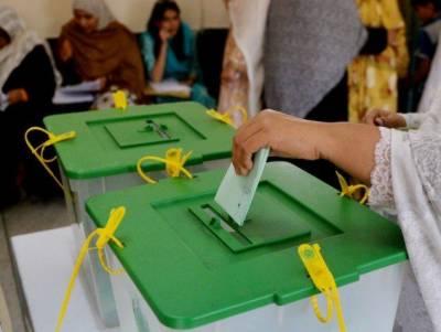 مبینہ انتخابی دھاندلی: تحقیقاتی کمیٹی کے لئے اپوزیشن جماعتوں نے نام دے دیئے