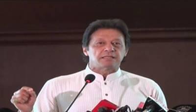 بیٹی چھپانے کا الزام ، عمران خان کی نااہلی کی ایک اور درخواست دائر