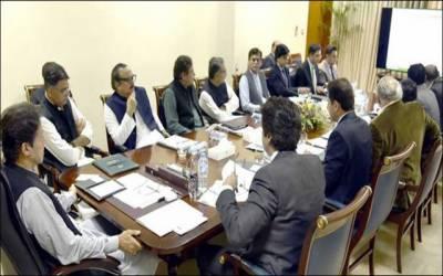 پانی کے ذخائر اور شمسی توانائی کے منصوبوں پر حکمت عملی مرتب کی جائے، وزیر اعظم
