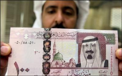 سعودی کرنسی کی توہین پر کتنا جرمانہ اور سزا ہو سکتی ہے ؟ جان کر دنگ رہ جائیں گے