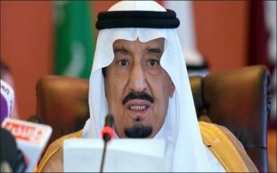 سعودی عرب میں ہر کوئی برابر کا شہری ہے، شاہ سلمان بن عبدالعزیز