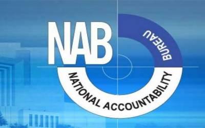 میگا کرپشن کیس: سندھ کا محکمہ اطلاعات نیب کے ریڈار پر