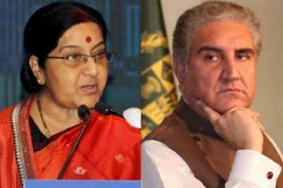 سارک اجلاس،سشما سوراج اجلاس کے دوران ہی اٹھ کرچلی گئیں:شاہ محمود قریشی