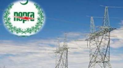 بجلی 1 روپے16 پیسے فی یونٹ مہنگی کرنے کی منظوری دیدی گئی