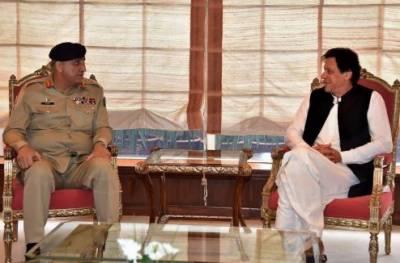 وزیراعظم سے آرمی چیف کی ملاقات،ڈی جی آئی ایس آئی بھی موجود تھے