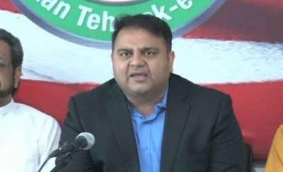 عمران خان نے اپنی قسمت کی لکیر خود بنائی:فواد چودھری