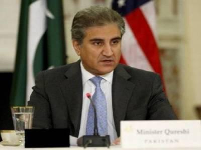 دونوں ملکوں کے خراب تعلقات میں بہتری چاہتے ہیں، شاہ محمود