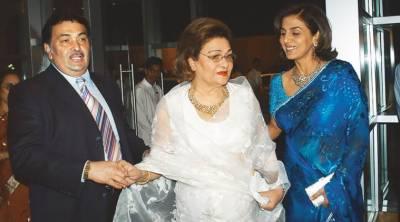 راج کپور کی بیوی کرشنا راج انتقال کر گئیں
