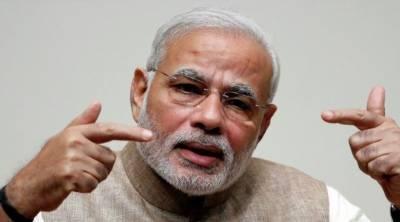 ہندوستان کا اپنی خودمختاری پرسمجھوتہ نہ کرنے کا اعلان