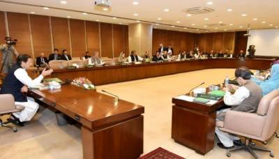 وزیر اعظم عمران خان کا وفاقی کابینہ کا آئندہ اجلاس کوئٹہ میں بلانے کا فیصلہ