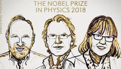 فزکس کا نوبل انعام 3 سائنسدانوں نے مشترکہ طور پر جیت لیا