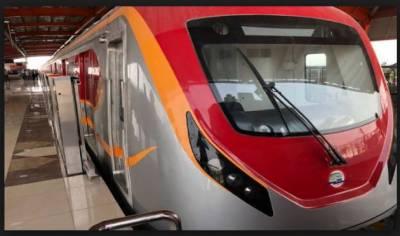 سپریم کورٹ نے اورنج ٹرین مقررہ مدت میں مکمل کرنے کا حکم دے دیا