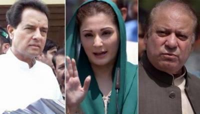 نواز شریف، مریم اور کیپٹن (ر) صفدر کی سزا معطلی کا تفصیلی فیصلہ جاری